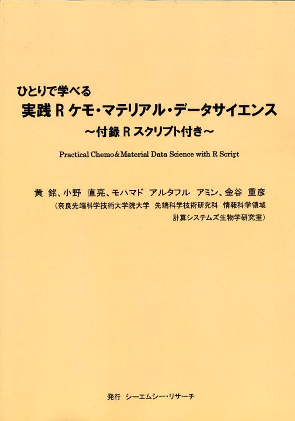 cmcre95-7