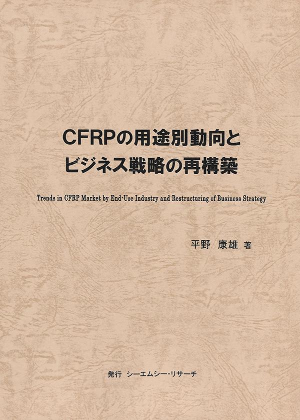 cmcre03-3