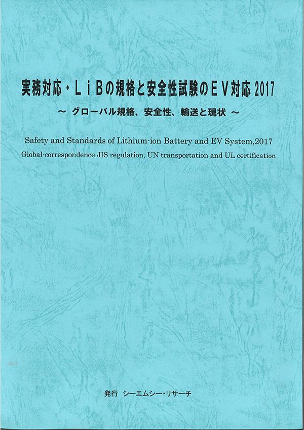 cmcre34-6