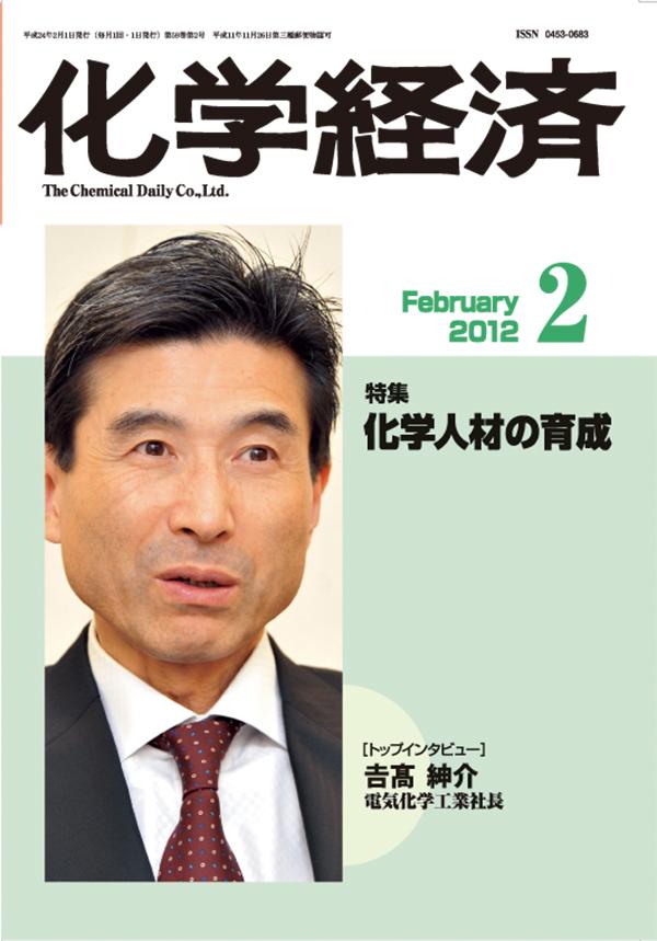 keizai201202