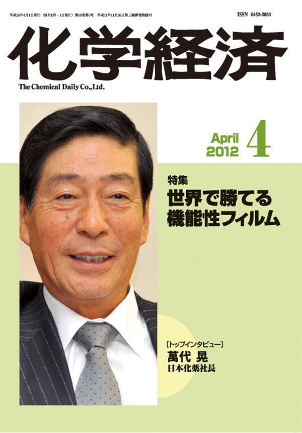 keizai201204