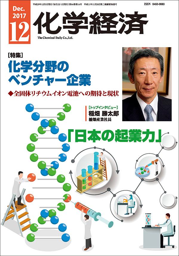 keizai201712