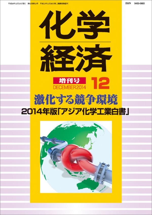 201412asia