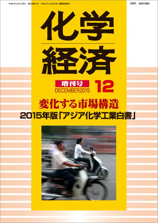 201512asia