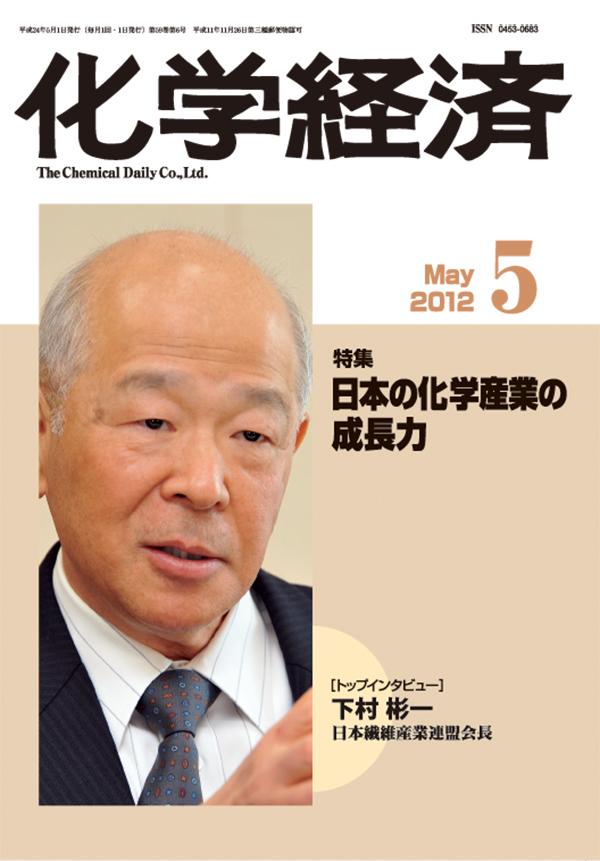 keizai201205