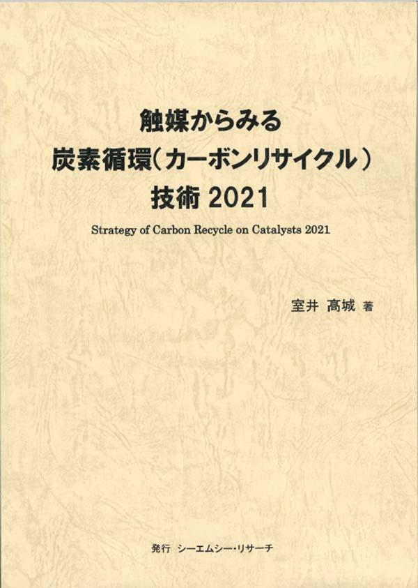 cmcre99-5