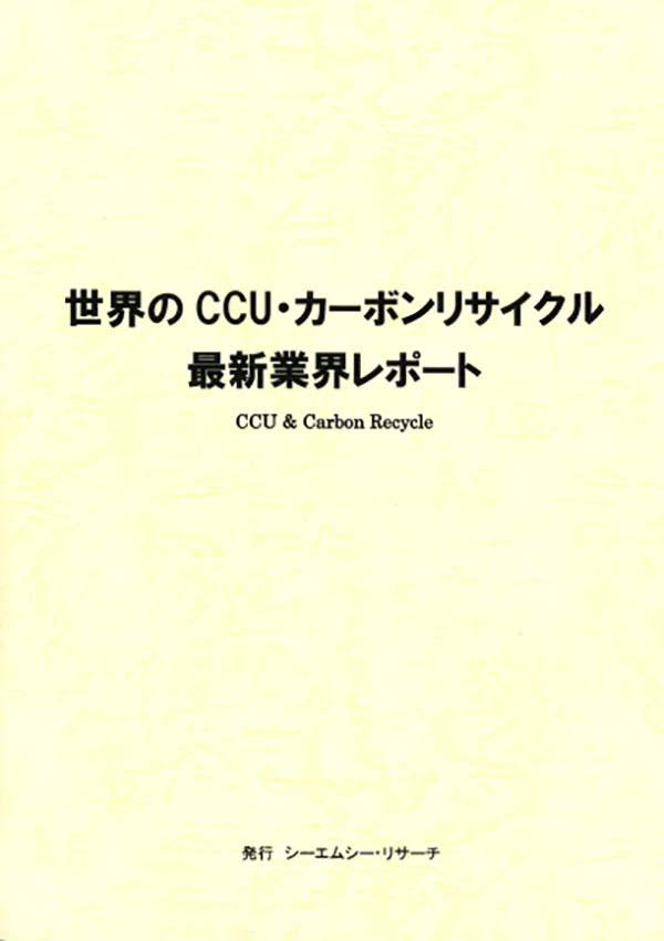 cmcre09-5